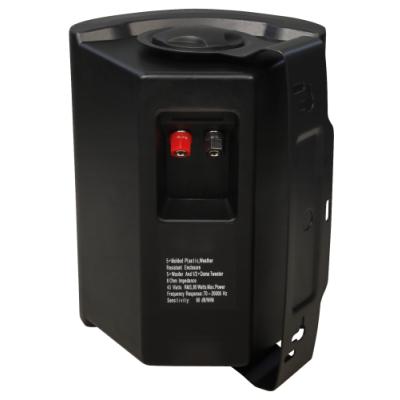 PA-Box Outddoor, 80 Watt, 2 Wege, 8 Ohm, Paar