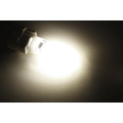 LED-Stiftsockellampe McShine Silicia COB, G9, 2,5W, 260...