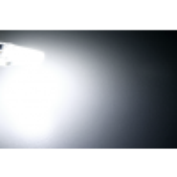 LED-Stiftsockellampe McShine Silicia COB, G4, 1,5W, 200 lm, neutralweiß