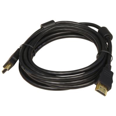 HDMI-Kabel 19-Pol, 3,0m A-Stecker -> A-Stecker
