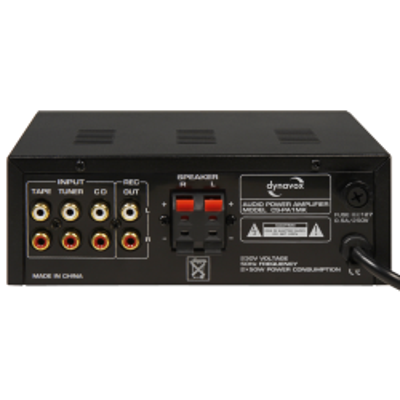 Dream Sound Set CS-PA1MK/ AS-301, schwarz, 2x50W