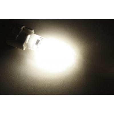 LED-Stiftsockellampe McShine Silicia COB, G9, 2,5W, 260lm, warmweiß, 5er-Pack