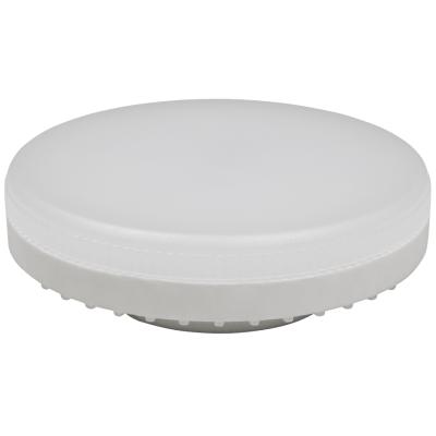 LED-Strahler McShine LS-653, GX53, 6W, 580lm,...