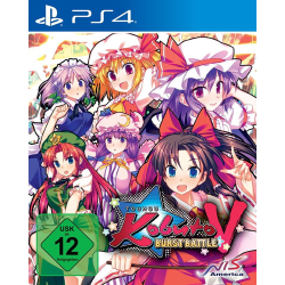 Touhou Kobuto V: Burst Battle PS4 Playstation 4